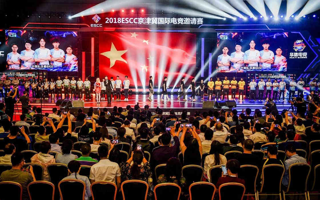 A Chinese crowd watching esports.