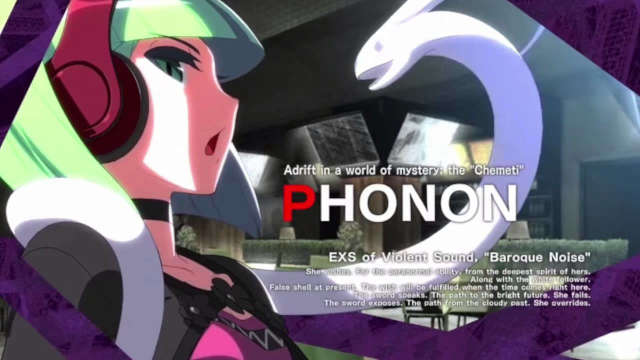 Phonon, a fighting character exclusively developed for arcade titles.