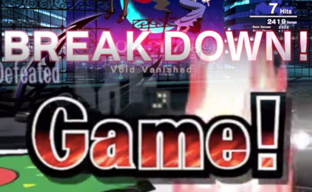 Break Down Game!
